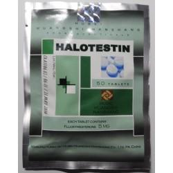 Halotestin Hubei 5mg (fluoxymesterone) 50 tabs